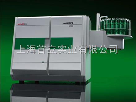 (TOC/TN analyzer)总有机碳/总氮分析仪