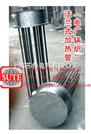 苏特管状电热元件