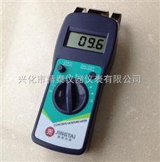 JT-C50地面湿度仪 混凝土水分仪 墙壁水分仪,地板湿度检测仪
