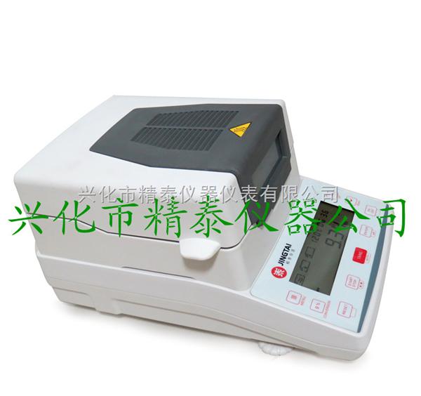 快速水分分析仪 卤素快速水分仪 水分测量仪,快速卤素测湿仪