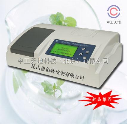 GDYN-200S蛋白质快速检测仪型号GDYN-200S