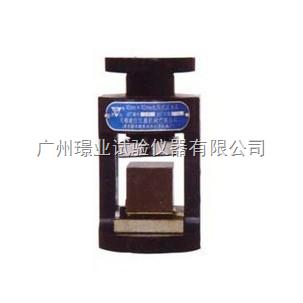 新标准水泥抗压夹具