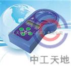 LBT-BT茶叶氟快速检测仪GDYN-401S