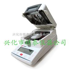 JT-K10颗粒水分仪 塑料颗粒水分测量仪,塑胶颗粒水分仪