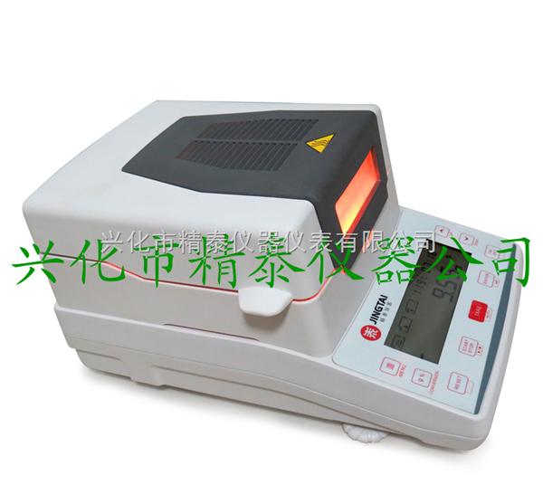 粮食水分仪 粮食水分测定仪,快速水分分析仪