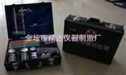 ET-88水质理化检验箱