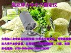 SFY-60【国家标准法】大米含水量检测仪-红外水分仪