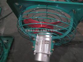 浙江防爆排风扇|BAG防爆排风扇厂家|防爆轴流风机