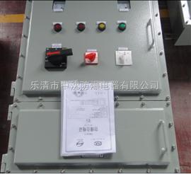 哪里生产防爆自耦减压电磁起动箱IIB、IP65