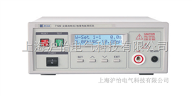 ZC7120程控耐壓測試儀