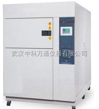 WDC(J)三箱式高低温冲击试验箱介绍