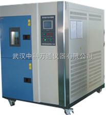 WDC(J)-两箱式高低温冲击试验箱