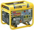 小型家用220V1KW汽油发电机