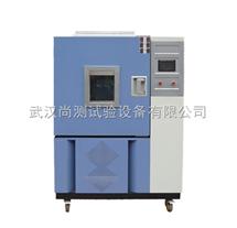SC-QL耐臭氧老化試驗箱
