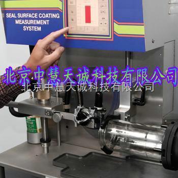 玻璃容器密封表面涂层测量仪 美国 型号:BRT-02