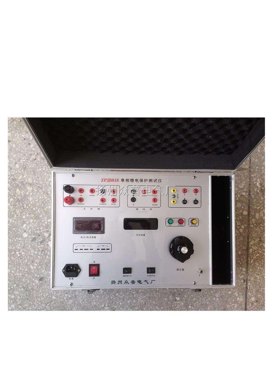 液晶微继电保护测试仪