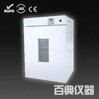 GHP-BS-9080A隔水式恒温培养箱生产厂家