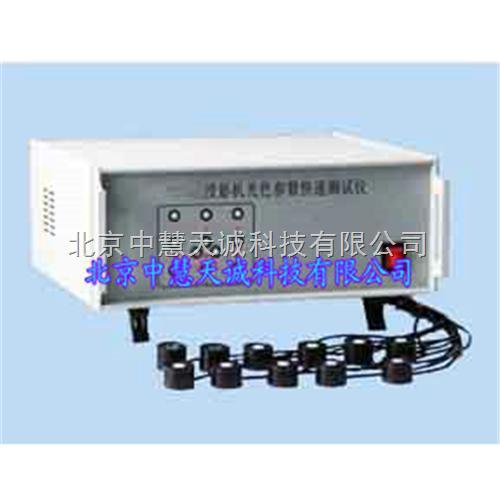 正投影机光色参数快速测试仪 型号:HCYI-XI