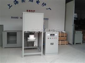 SSG-8-16升降式高温坩埚电阻炉