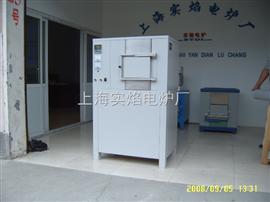 SYX-10-16高温箱式电阻炉