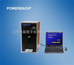 单纤维强力测试仪