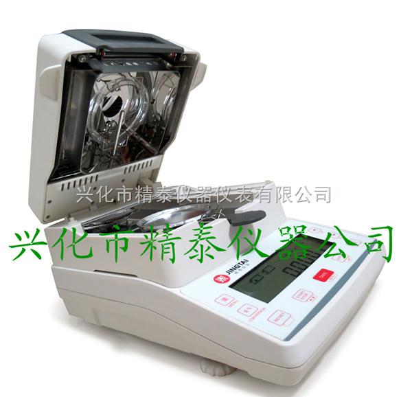 卤素烘干法水分测试仪 多种被测物水分测量仪,快速卤素测湿仪
