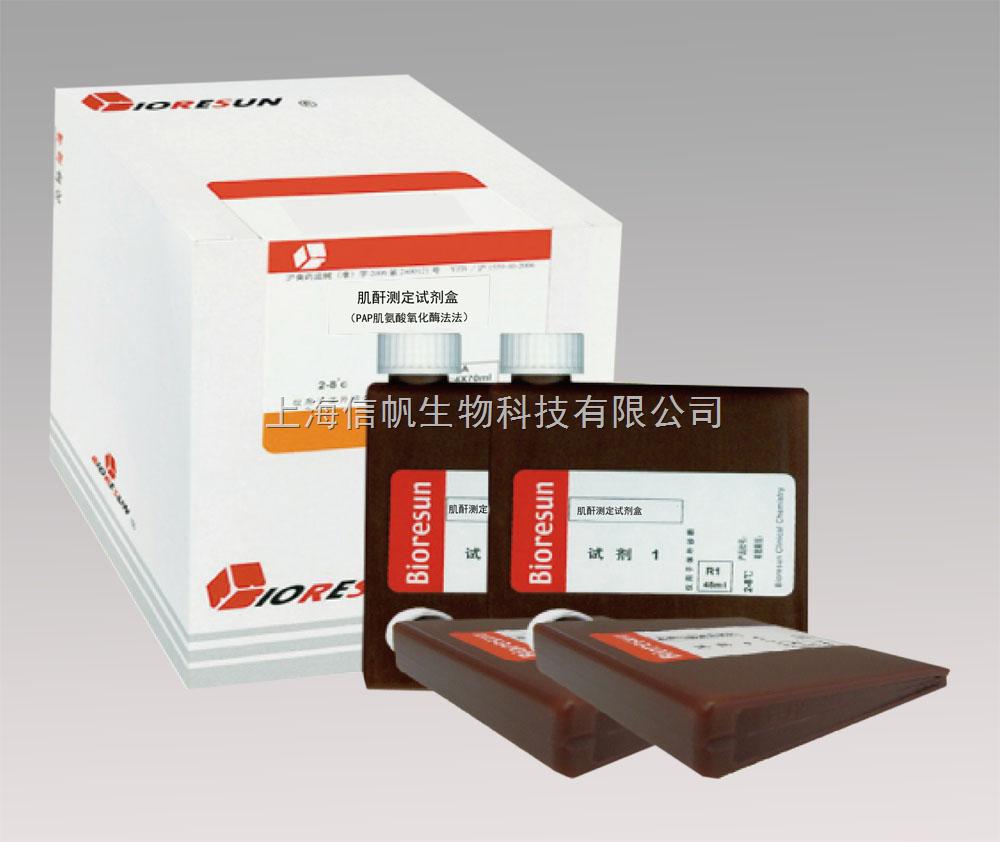 麦胚凝集素/凝集蛋白(WGA)ELISA试剂盒
