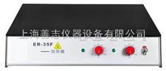 防腐型电热恒温加热板/不锈钢恒温加热板