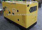 上海30KW三相静音箱式柴油发电机组