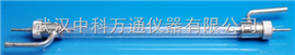 SN-900北京水冷氙灯老化试验箱灯管