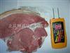 HT-90肉类水分仪/便携式肉类水分仪价格/肉类快速水分仪