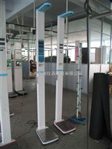 上海投币式身高体重秤特价优惠中