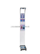 供应北京投币型超声波人体秤,投币型身高体重秤*