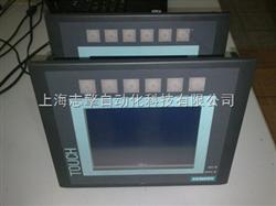 西门子K-TP178液晶屏坏维修