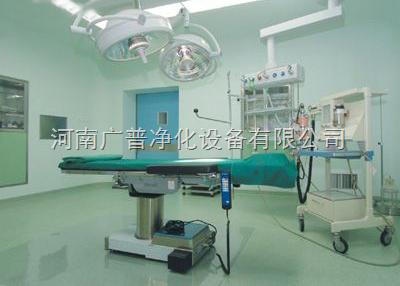 山西手术室