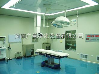郑州手术室