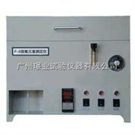 水泥氟元素测定仪 水泥氟元素分析仪
