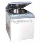 血库专用离心机、DL-5000B-II低速冷冻离心机