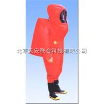 气密型重型防化服