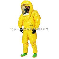 液密型防化服(气密式全封闭)