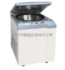 DL-20B高速冷冻离心机Z新优惠价格