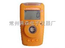PS-CO手掌式一氧化碳报警仪