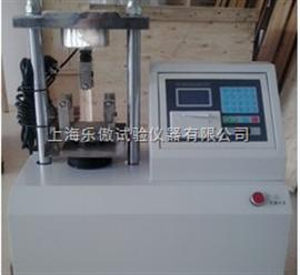 YDW-10型微机控制水泥抗折抗压试验机