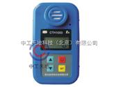 LBT-CTH1000型LBT-CTH1000型一氧化碳测定器
