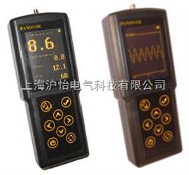 PV82振动分析仪