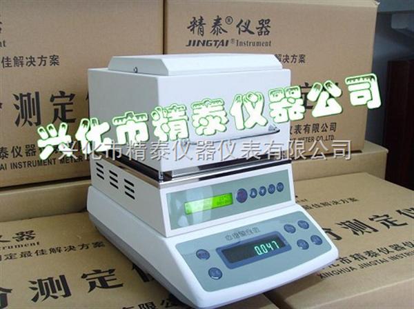 聚乙烯快速水分仪 塑胶原料水分仪,塑料水分测量仪