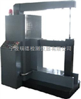 ZMH-4800静音轴承加热器 大型感应加热器