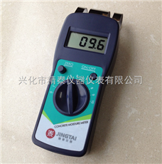 JT-C50水泥干湿度测试仪 水泥板湿度测定仪,水泥水分测定仪