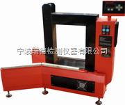 ZMH-4800S 瑞德ZMH-4800S静音轴承加热器 大型感应加热器 厂家