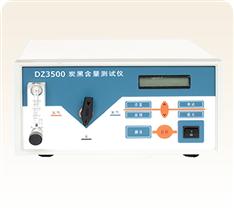 碳黑含量测试仪|炭黑含量测试仪价格
